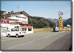 札幌ラーメン どさん娘