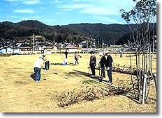 岩井グラウンドゴルフ場